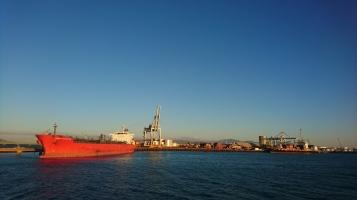 Port de Townsville, Magnetic Island ferry